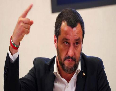 نتيجة بحث الصور عن إيطاليا تقاطع اجتماع باريس حول ليبيا والهجرة
