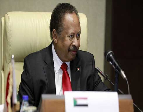 لحلحلة أزمة شرق السودان.. تشكيل لجنة برئاسة حمدوك