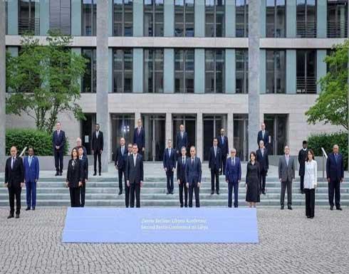 """ختام """"برلين 2"""".. اتفاق على ضرورة انسحاب المرتزقة وإجراء الانتخابات بليبيا"""