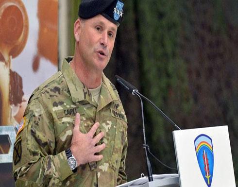 هل أصيب قائد الجيش الأميركي في أوروبا بكورونا؟