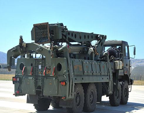 """اكتمال تسليم البطارية الثانية لـ""""إس-400"""" الروسية إلى تركيا"""