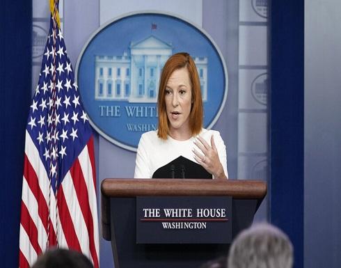 """البيت الأبيض يرد على """"اعتذار"""" بايدن لماكرون على خلفية """"أزمة الغواصات"""" (فيديو)"""