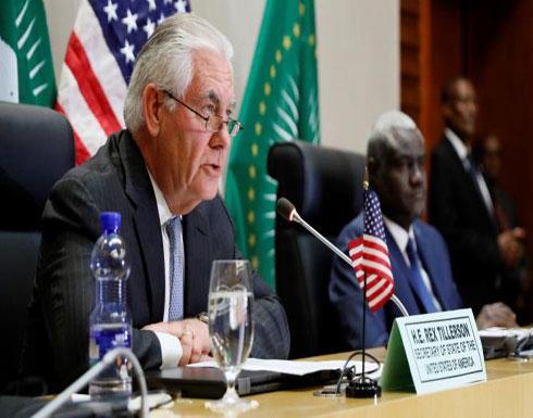 أميركا تتودد لأفريقيا لقطع الطريق على روسيا والصين