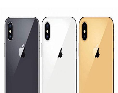 هذه الأجهزة لن تدعم نظام التشغيل iOS 13 .. هل هاتفك من ضمنها؟