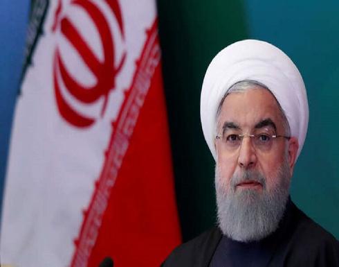 الرئيس الإيراني: طهران مستعدة كما في السابق للتعاون مع الوكالة الدولية في إطار اتفاق الضمانات