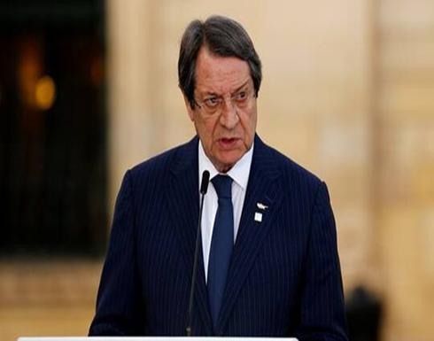 """الرئيس القبرصي يدافع عن نفسه في قضية """"جواز السفر الذهبي"""""""