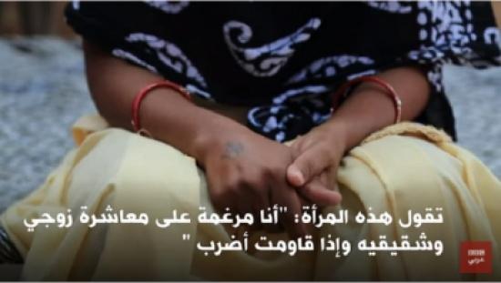 بالفيديو.. الأزواج في ولاية هندية يتقاسمون زوجاتهم مع أشقائهم