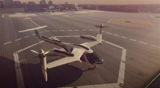 أوبر وناسا يطوران سيارات أجرة طائرة