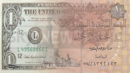 زيادة في نمو الناتج المحلي المصري