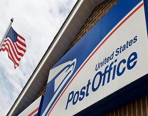 مدير البريد الأميركي ينزع فتيل أزمة انتخابية بين الجمهوريين والديمقراطيين