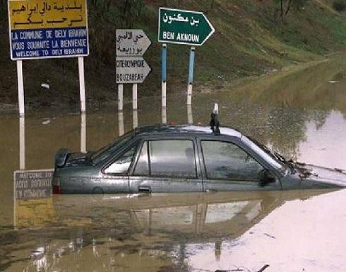 15 ولاية جزائرية مهددة بالغرق بسبب الفيضانات