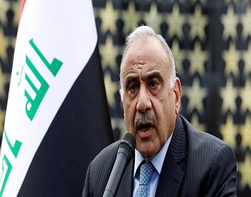 شاهد : كلمة رئيس الوزراء عادل عبد المهدي خلال مناقشة موازنة عام 2020