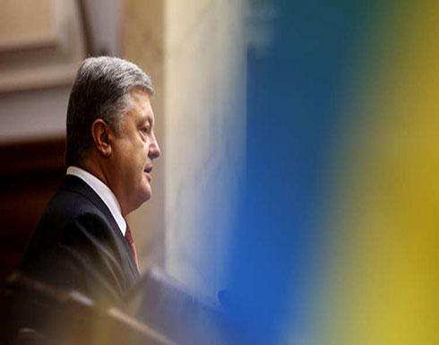 بوروشينكو يعلن توقعاته بشأن قمة بوتين وترامب