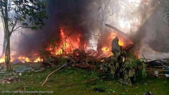 كارثة جوية.. تحطم طائرة عسكرية فلبينية