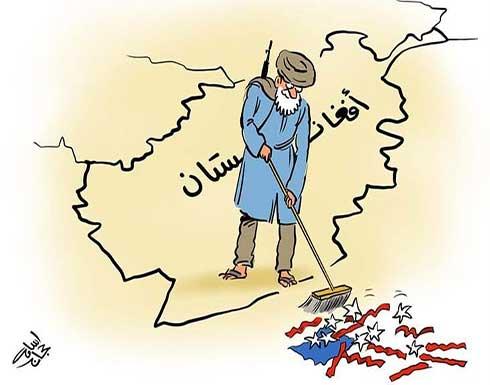 أفغانستان….