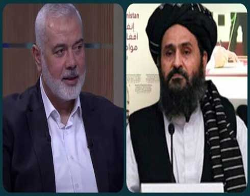 """هنية يهنئ طالبان بـ""""اندحار الاحتلال"""" عن أفغانستان"""