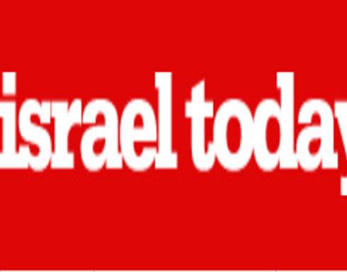 صحيفة :عباس يأمل استلام  غزة على طبق من ذهب