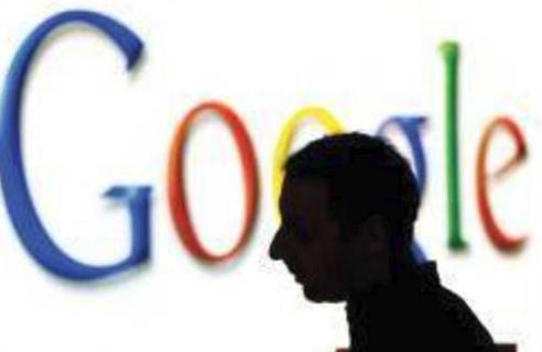 """شكاوى ضد """"غوغل"""" من منظمات أوروبية بتهمة """"التجسس"""""""