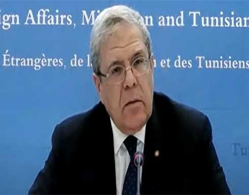 وزير الخارجية التونسي: ندين بشدة ممارسات إسرائيل وعدم احترامها المقدسات