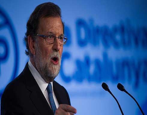 رئيس وزراء إسبانيا: لن نسمح باستقلال كتالونيا
