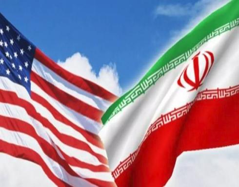 """إيران: """"نعوّل"""" على العقلاء في أميركا لإبعاد شبح الحرب"""