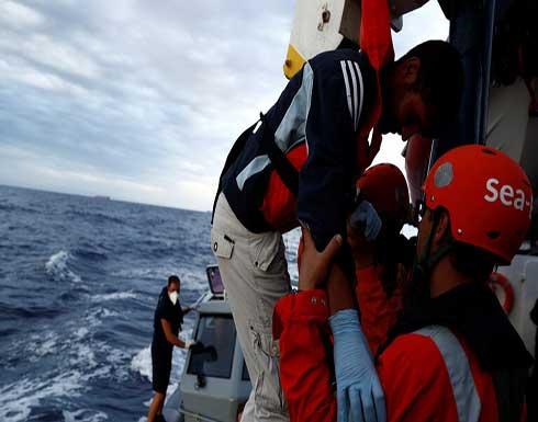 """إيطاليا تفرج عن سفينة إنقاذ المهاجرين """"ألان كردي"""" المحتجزة"""