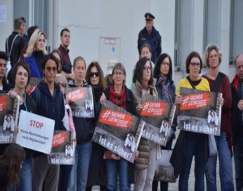 مظاهرة في النمسا تدعو إلى عدم طرد اللاجئين الأفغان