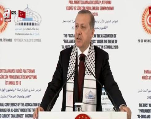 أردوغان: المسجد الأقصى وقبة الصخرة أماكن عبادة حصرية للمسلمين فقط