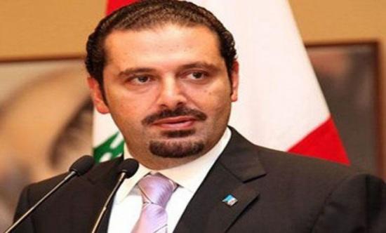 الحريري: نجحنا في تجنيب لبنان الانزلاق نحو المخاطر المحيطة بالتسوية السياسية