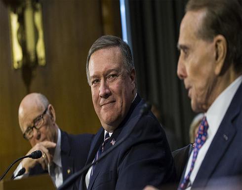 """لجنة العلاقات الخارجية في """"الشيوخ الأمريكي"""" تؤيد تعيين بومبيو وزيرا للخارجية"""