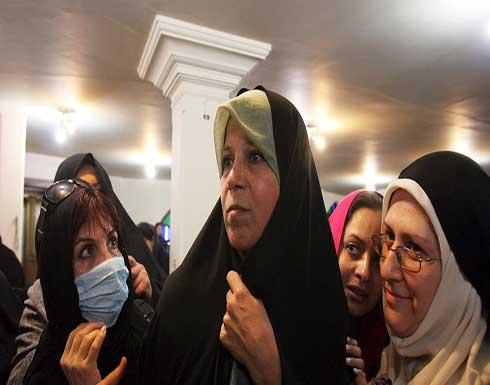 """ابنة رفسنجاني تهاجم الجميع في إيران..""""ظريف كشف المستور"""""""
