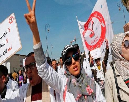"""المغرب.. احتجاج في عدة قطاعات وسط خشية من """"شبح الإغلاق"""""""