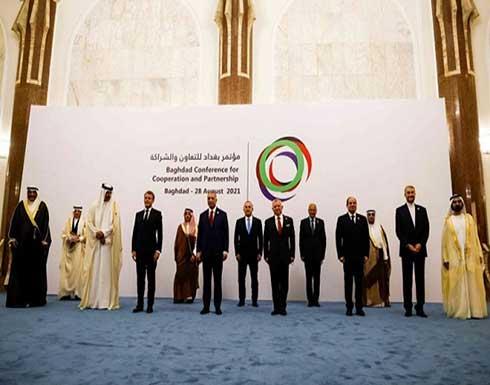 فعاليات قمة بغداد .. كلمات قادة الدول المشاركين في المؤتمر - بالفيديو