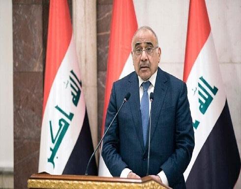 رئيس الوزراء العراقي يطالب المحتجين بالانسحاب فورا بعيدا عن السفارة الأمريكية