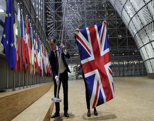 إزالة العلم البريطاني في المجلس الأوروبي
