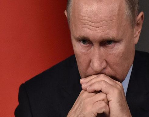 المعارضة تدعو روسيا للضغط على الأسد بشأن لجنة الدستور