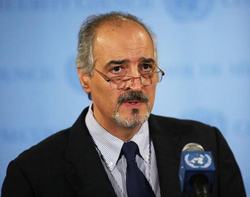 سوريا تطلب اجتماعاً طارئاً لمجلس الأمن الدولي في شأن الجولان