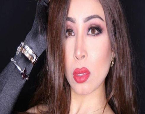 تغيير جذري في ملامح أبرار الكويتية بعد خضوعها لعملية تجميل (فيديو)