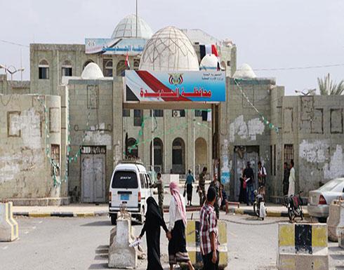 قصف صاروخي حوثي يستهدف لجنة إعادة الانتشار في الحديدة