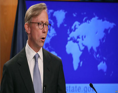 هوك: البنوك الدولية باتت تخشى التعامل مع إيران