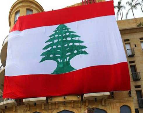 الحكم بالأشغال الشاقة 15 عاما على لبنانيين زاروا إسرائيل وخابروها