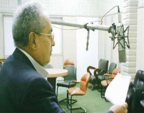 وفاة صالح مهران أحد رواد الإذاعة المصرية