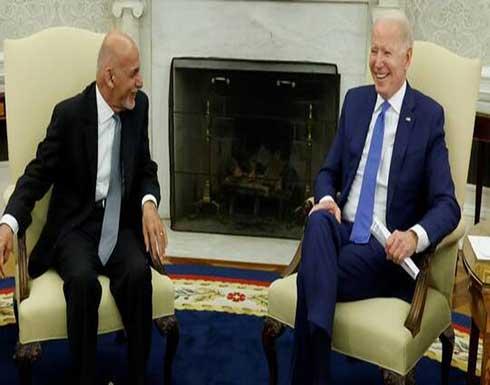بايدن: الشراكة مع أفغانستان ستستمر .. وغني : تسلمنا مواقع عسكرية شمالي البلاد