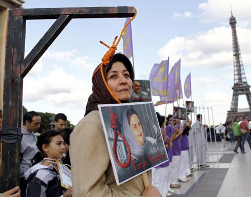 إيران : إعدام مدرّب رياضي في مدينة همدان