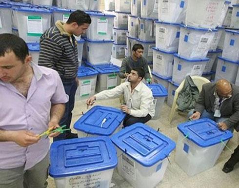 العراق..4 أحزاب من إقليم الشمال ترفض نتائج الفرز اليدوي للانتخابات البرلمانية