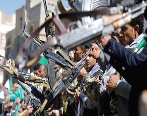 """اليمن.. """"إضعاف مؤسسات الدولة يقوي ميليشيات الحوثي"""""""