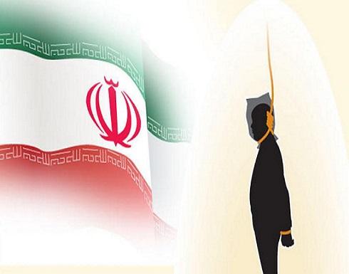 """""""جمهورية الإعدام"""".. موجة انتقادات تطال طهران"""
