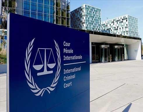 """فلسطين تطالب """"الجنائية الدولية"""" بسرعة التحقيق في """"جرائم الاحتلال"""""""
