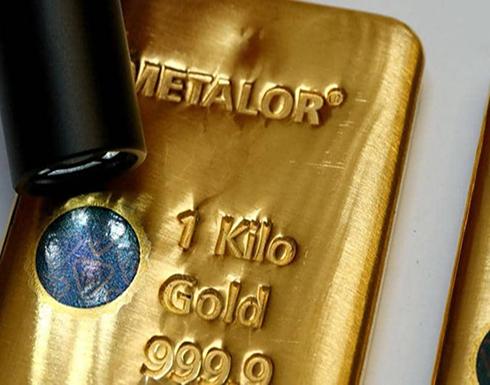 الذهب يهوي مع صعود الدولار