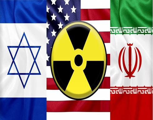 إسرائيل: توجيه إنذار عسكري تخشاه إيران سيعيدها إلى تفاوض جدي